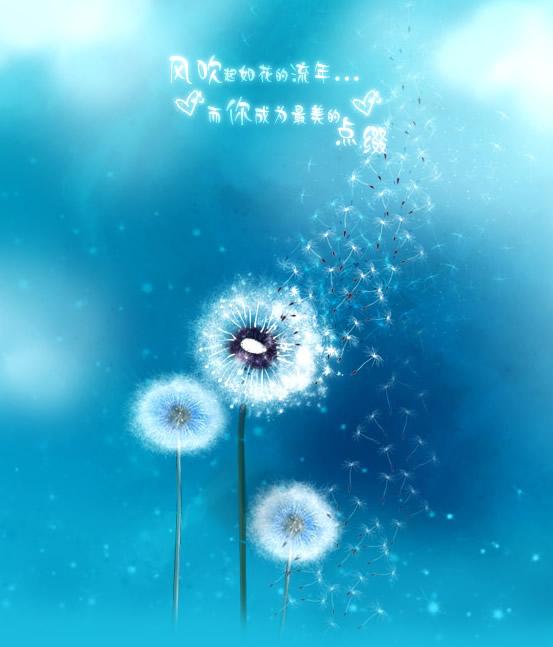 吹泡泡卡通图片_漫飞的蒲公英唯美画境,风吹如花流年